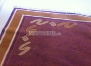 Photo de l'annonce: Tapis et table زربية و طايفور