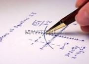 Photo de l'annonce: cours de soutien en maths et physique