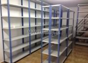 Photo de l'annonce: mobilier de bureau et rayonnage