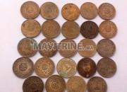 Photo de l'annonce: monnaies marocaines