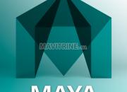 Photo de l'annonce: Formation en ligne sur AUTODESK MAYA