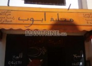 Photo de l'annonce: laitiere ayoub
