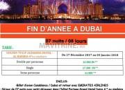 Photo de l'annonce: PROGRAMME DUBAI FIN D'ANNEE