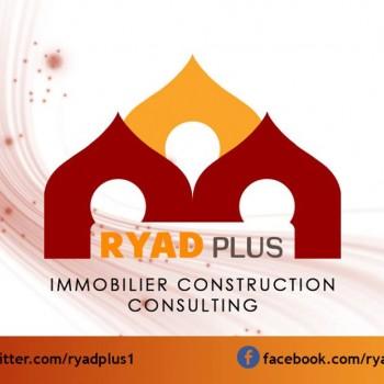 Logo du Vitrine: RYAD PLUS