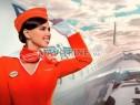 Photo de l'Annonce: Formation Hôtesse de L'air / Steward