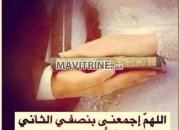 Photo de l'annonce: زوج صالح