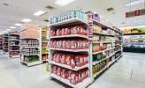 Photo de l'annonce: rayonnage supermarché