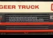 Photo de l'annonce: calendre cabine DAF camion