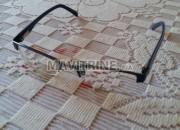Photo de l'annonce: lunettes de vue de loin incassables et anti-reflets