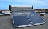 Photo de l'annonce: Chauffe eaux solaires SOLAHART