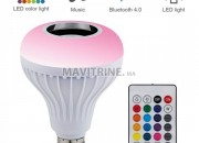 Photo de l'annonce: led color light