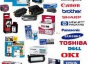 Photo de l'annonce: Toner laser hp canon lexmark brother samsung