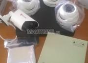 Photo de l'annonce: kit 4 caméras de surveillance