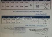 Photo de l'annonce: برنامج عمرة رمضان 1439