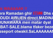 Photo de l'annonce: omra ramadan 1439