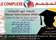 Photo de l'annonce: Réussir Votre Examen
