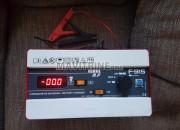 Photo de l'annonce: chargeur de batterie pour voiture