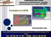 Photo de l'annonce: Formation en CATIA