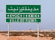 Photo de l'annonce: بقعة ارضية مجهزة ومحفظة في مدينة تزنيت للبيع