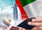 Photo de l'annonce: تأشيرات زيارة للإمارات العربية لجميع الأعمار