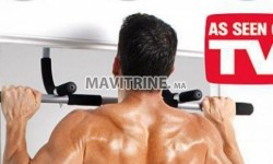 barre fixe professionnel neuf promotion