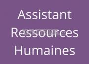 Photo de l'annonce: Assistants ressources humaines