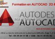 Photo de l'annonce: Formation en AUTOCAD 2D & 3D
