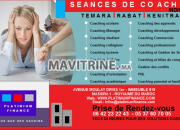 Photo de l'annonce: Séance de Coaching parental-familial-scolaire -PNL