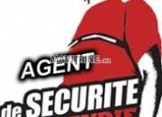 Photo de l'annonce: agent de securité