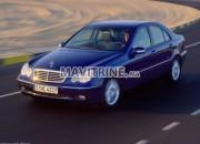Photo de l'annonce: vente ma voiture Mercedes 220