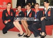 Photo de l'annonce: !التسجيل في تكوين مضيفي ومضيفات الطيران للعمل في الخطوط الجوية القطرية والمغربية