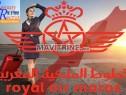 Photo de l'Annonce: Formation de l'avenir: Hôtesse de l'air ou Steward