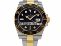 Photo de l'Annonce: Rolex Oyster Perpetual Submariner Date 116613