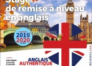 Photo de l'annonce: FORMATION ANGLAIS AUTHENTIQUE-ORALE & ECRITE
