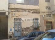 Photo de l'annonce: منزل مساحته 47 متر مربع شارع الاندلس