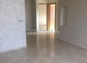 Photo de l'annonce: Des appartements de 82 m² à vendre à Mansouria