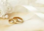Photo de l'annonce: marriage