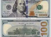 Photo de l'annonce: EURO/ DOLLAR/ DINAR