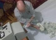 Photo de l'annonce: Billets de banque noirs verts rouge etc...
