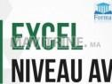 """Photo de l'Annonce: Formation """"Excel Perfectionnement 2016"""""""