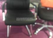 Photo de l'annonce: nouveau arrivage de chaises