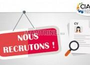 Photo de l'annonce: Conseiller Clientèle (H/F) expérimenté/Débutants