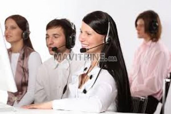 فرص عمل في مركز اتصال لمن يهم الأمر
