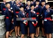 Photo de l'annonce: formations pour les hôtesses de l'air (f/h)