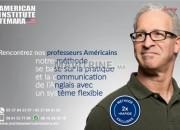 Photo de l'annonce: obtenez une évaluation exacte de votre niveau  d'anglais avec l'institut américain témara