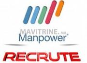 Photo de l'annonce: Manpower recrute plusieurs profils sur TAC Tanger