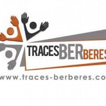 Logo du Vitrine: TRACES BERBERES VOYAGES