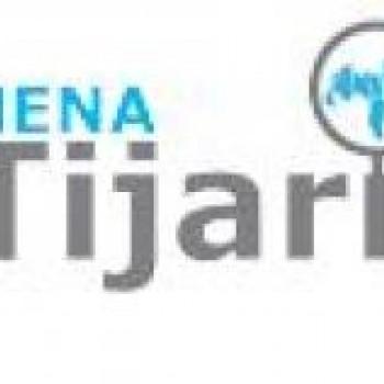 Logo du Vitrine: MENATIJARI SARL