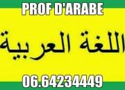 Photo de l'annonce: Professeur D'Arabe A domicile Rabat HAYRIAD/AGDAL64