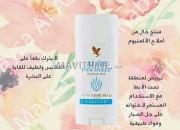Photo de l'annonce: مجموعة النظافة 0661336714